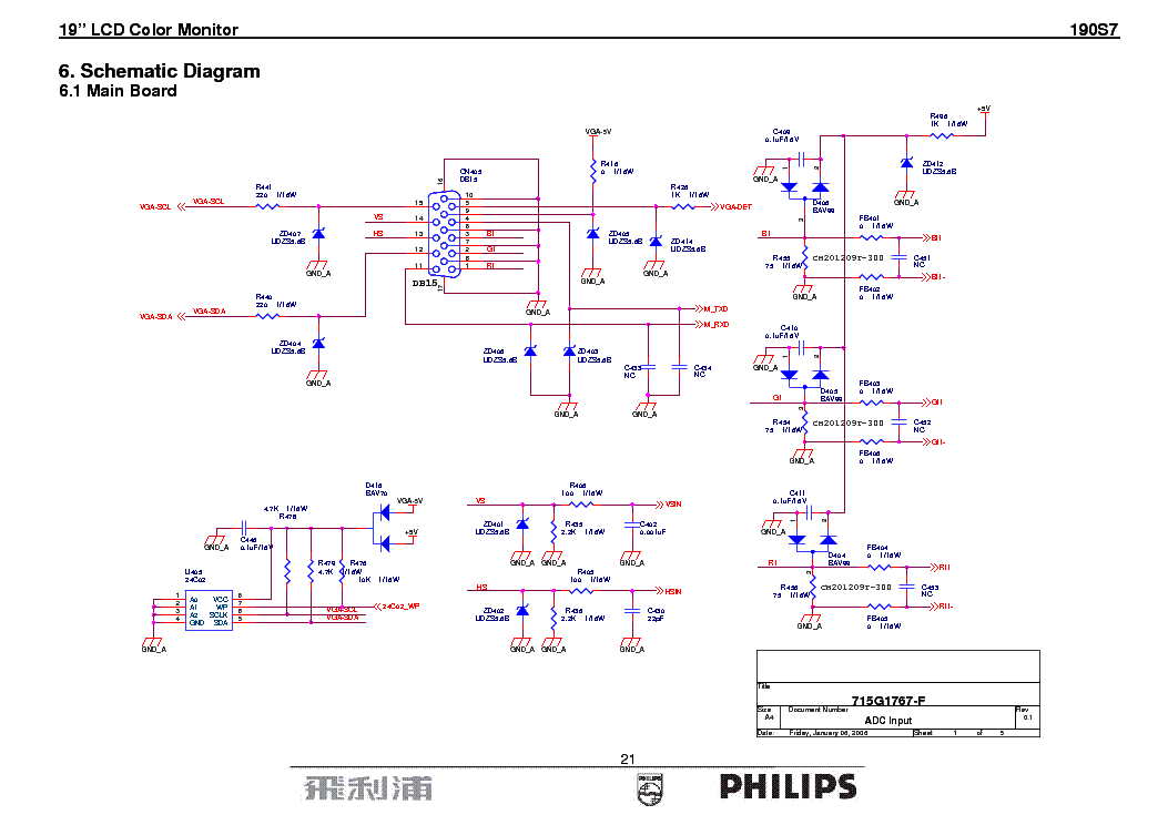 Lcd монитор схема philips