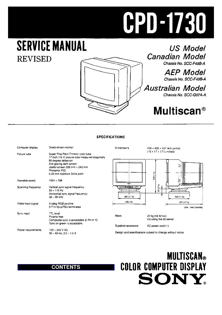 Схема монитора Other SONY CPD-1730.