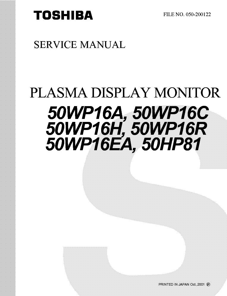 toshiba 50hp81cd service manual download schematics eeprom repair rh elektrotanya com Toshiba W603 Service Manuals Model Toshiba LCD Manual