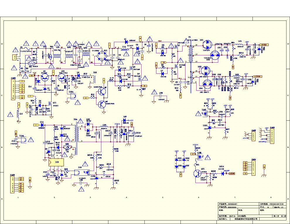 Lcd Tv Power Supply Schematic Diagram - Wiring Diagram Database