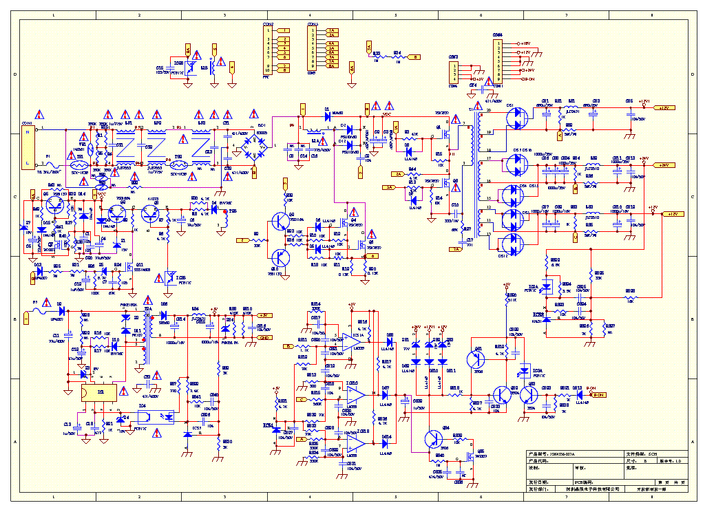 Lcd Tv Schematic Diagrams - All Diagram Schematics