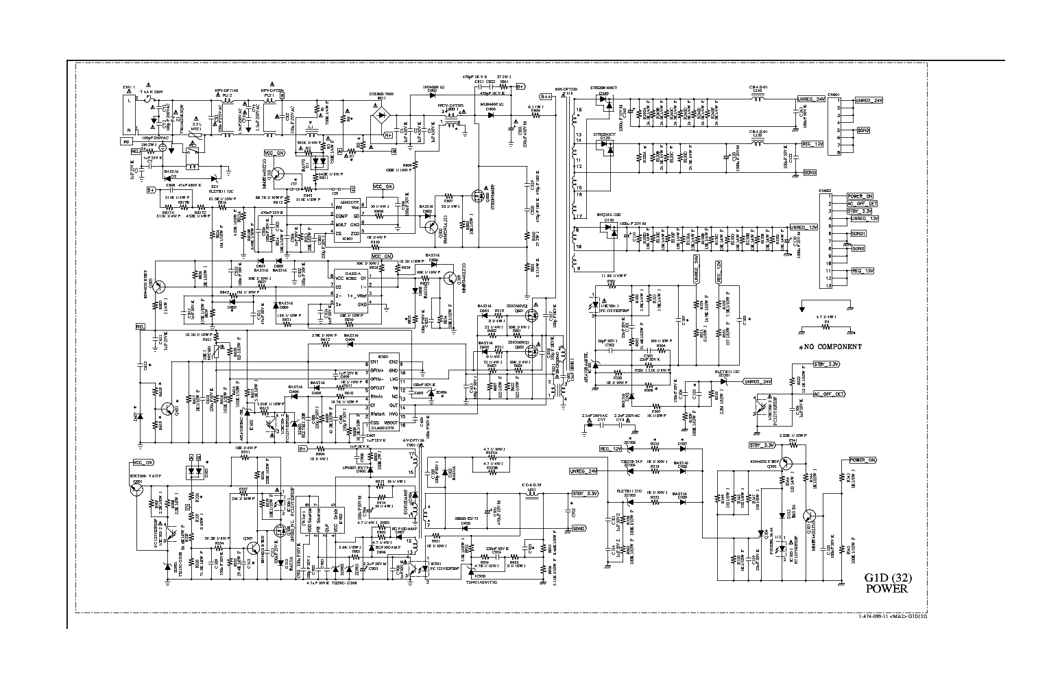 hp puter power supply wiring diagram hp power supply plugs
