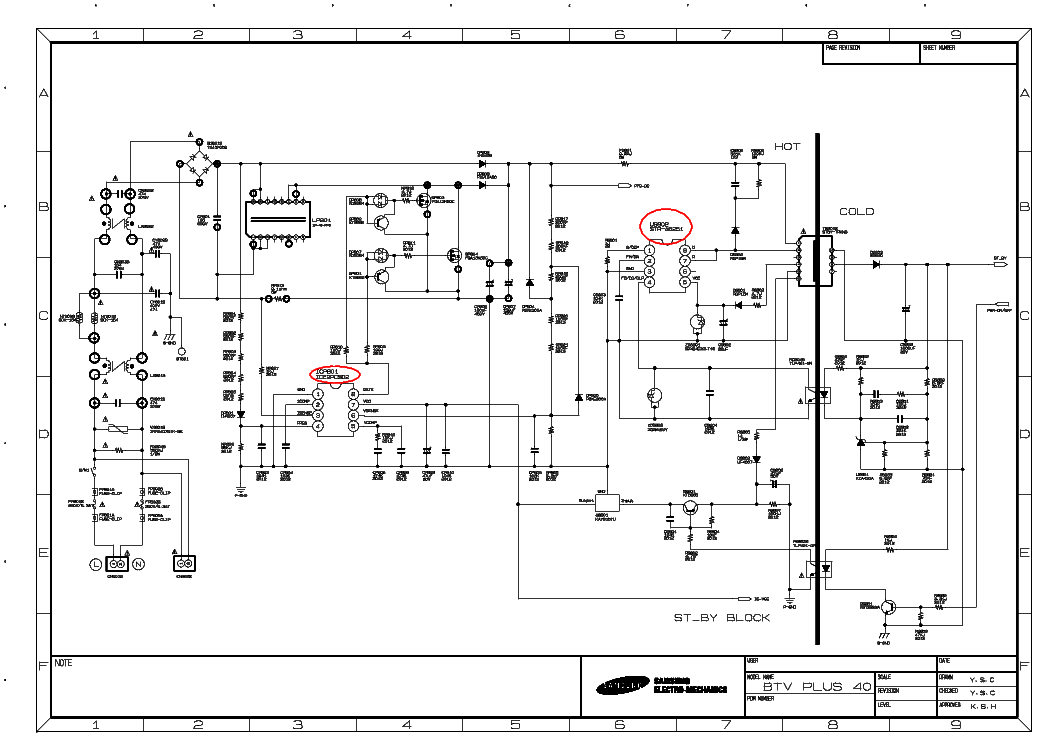 Emerson Microwave Wiring Diagram Get Free Image About Wiring Diagram
