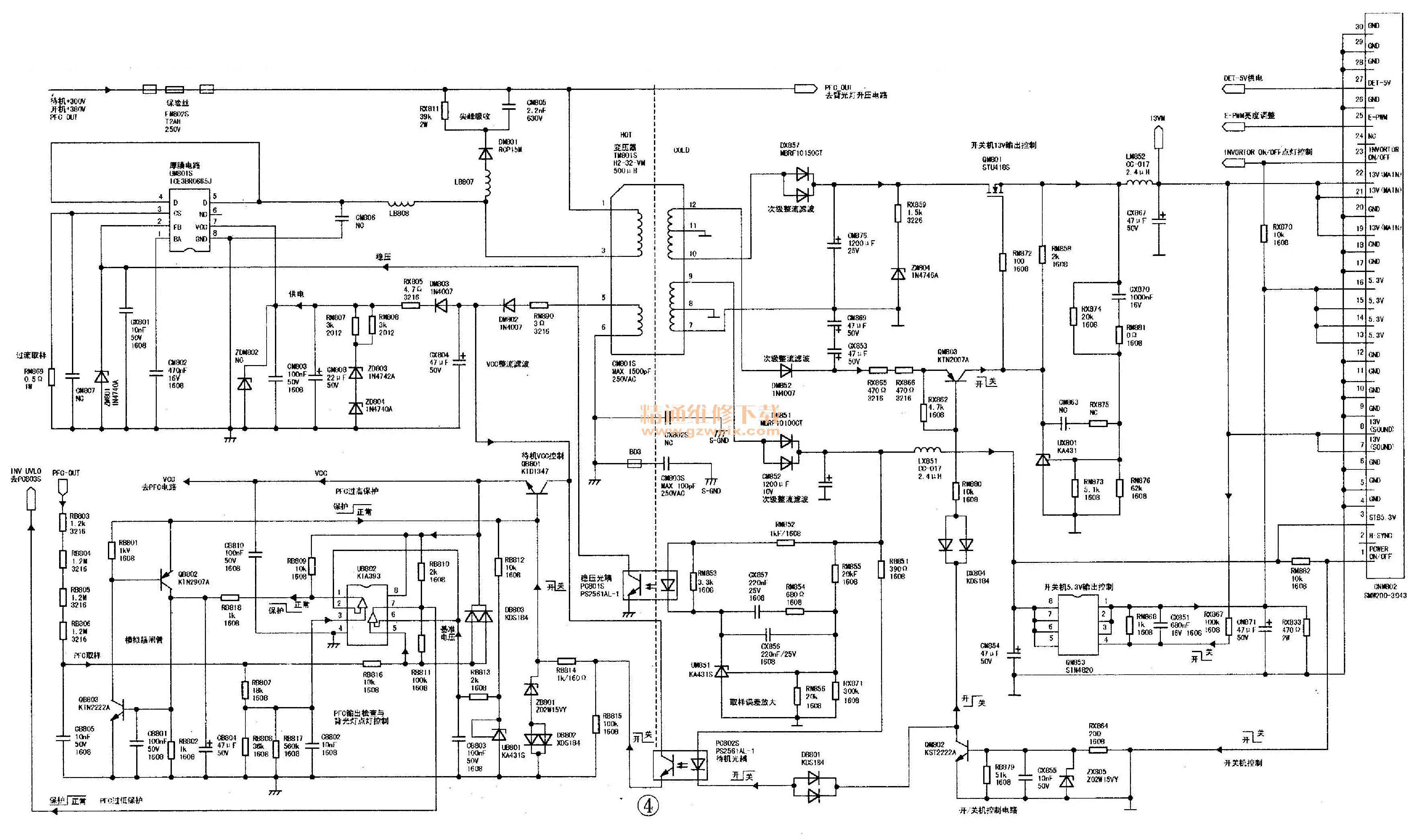 SAMSUNG BN44-00473B SMPS SCH Service Manual download, schematics ...
