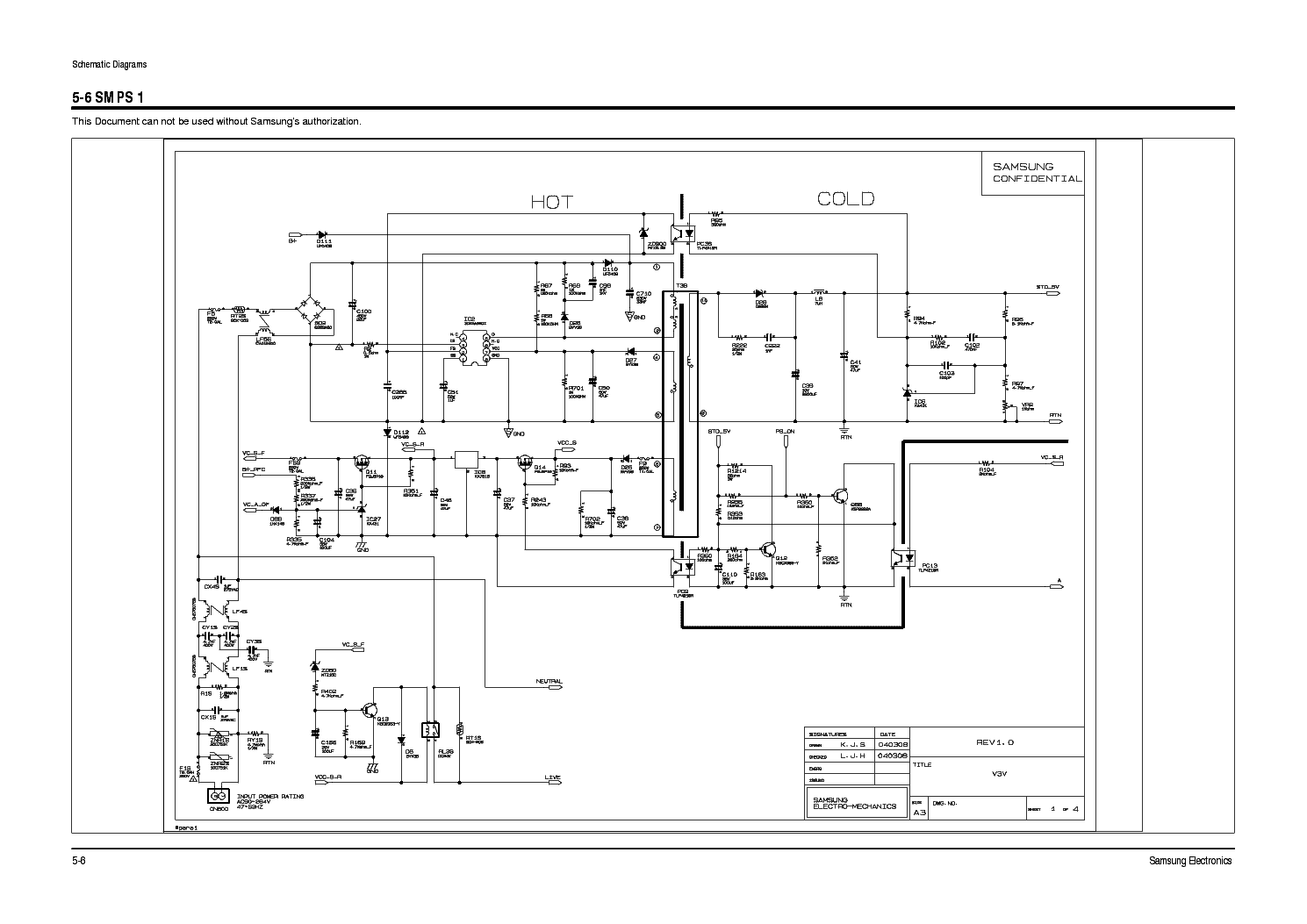 samsung sod 14c digital color camera wiring diagram wiring