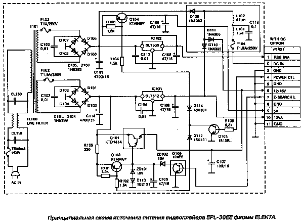 Daewoo Dv 500es Sch Service Manual Download Schematics