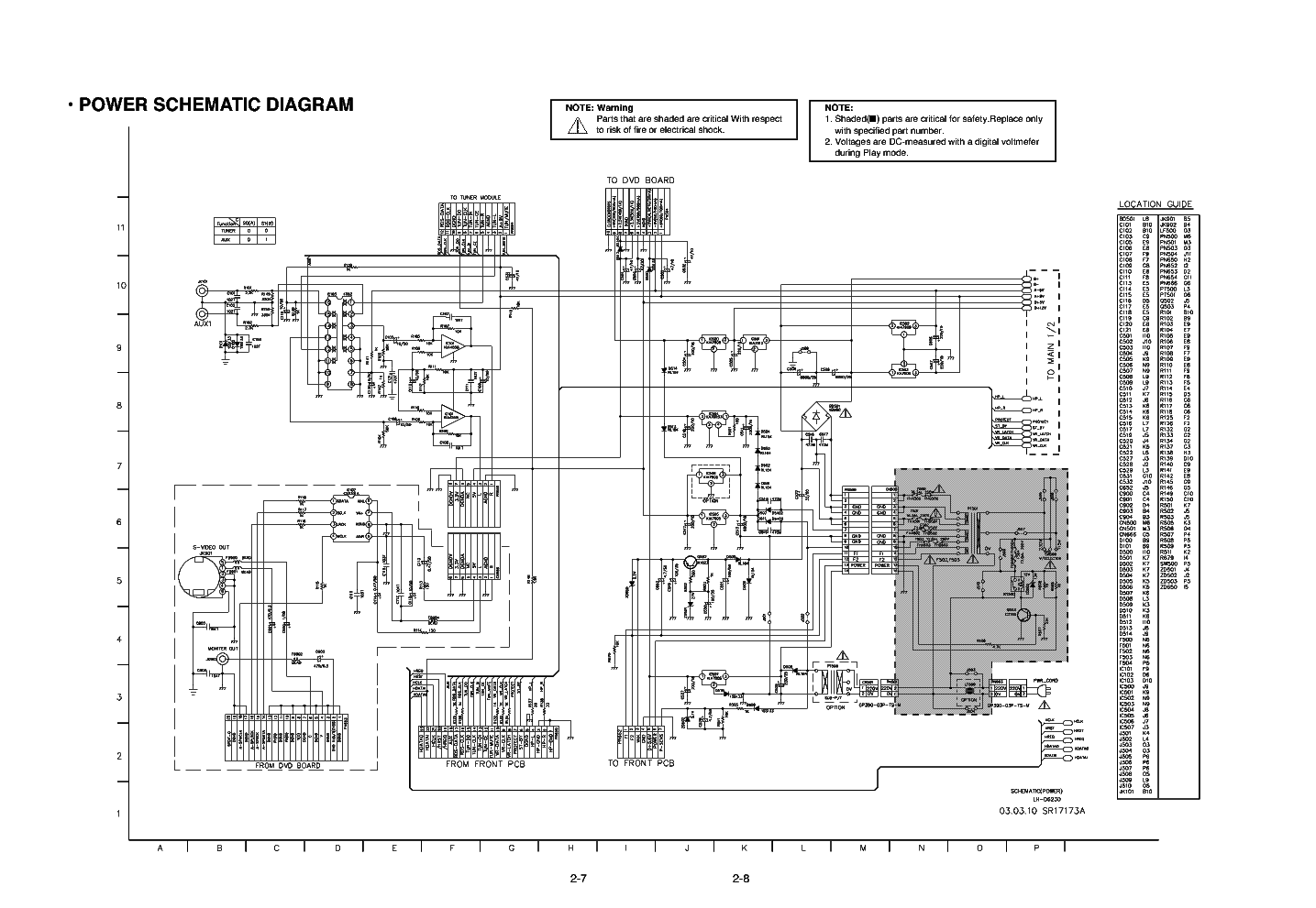 lg usp490m