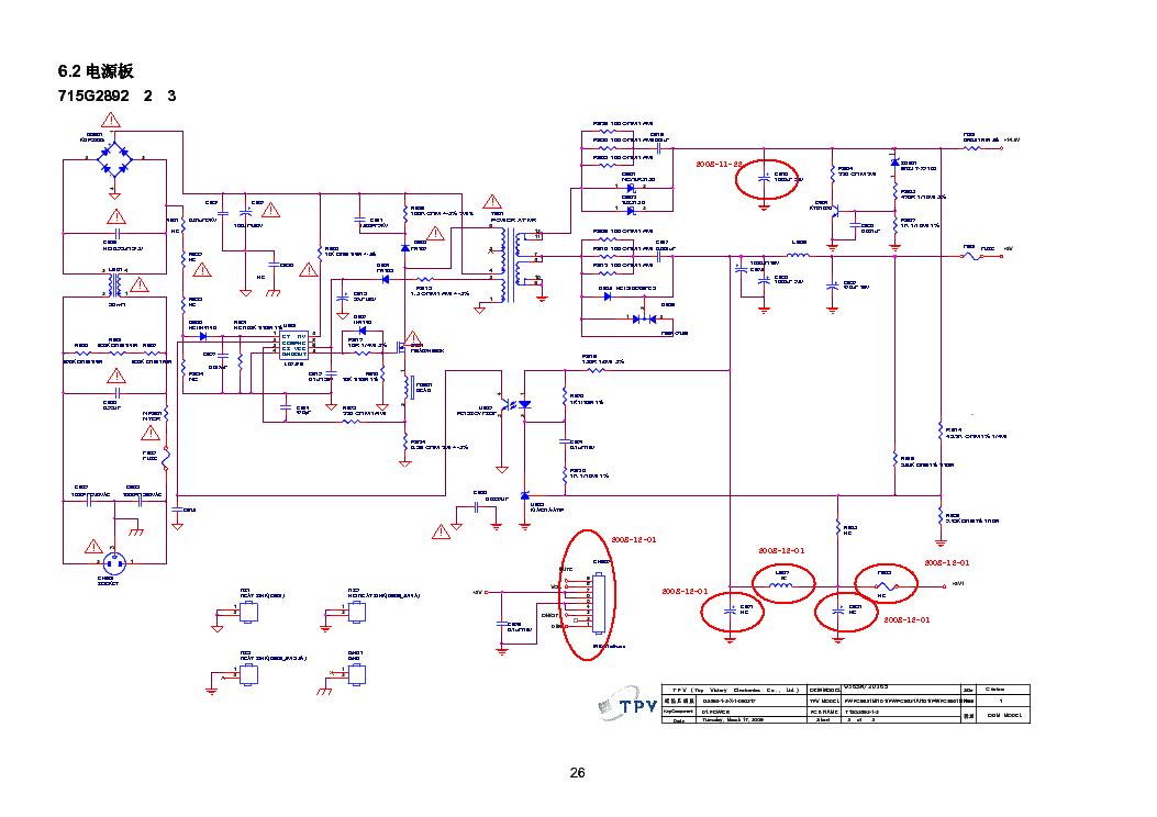 xbox one power supply fuse xbox 360 xenon power supply