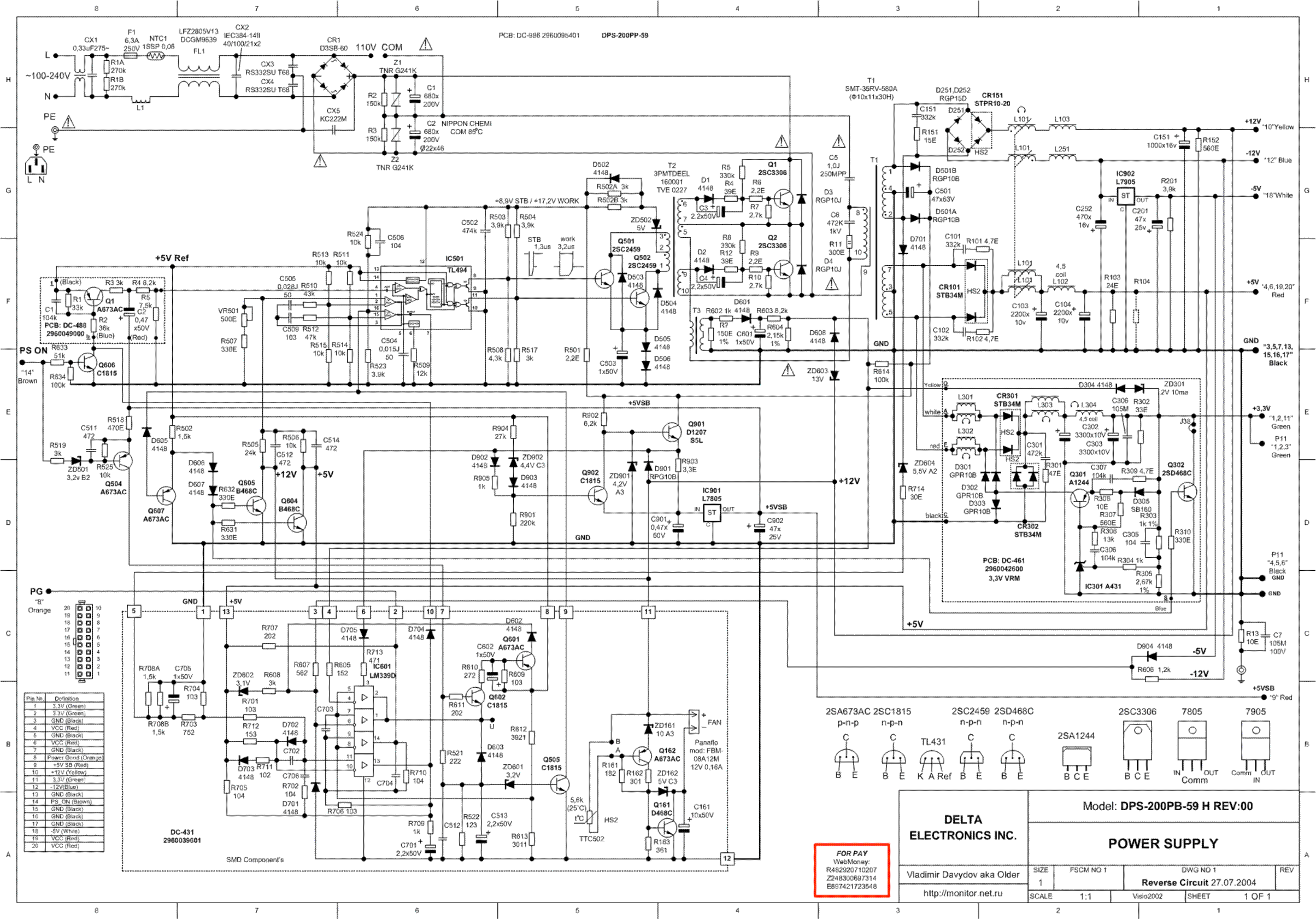 Atx Power Supply Circuit Diagram Pdf Great Installation Of Wiring Computer Schematic Delta Dps200pb 59h Rev 00 Service Manual Download Rh Elektrotanya Com 400w