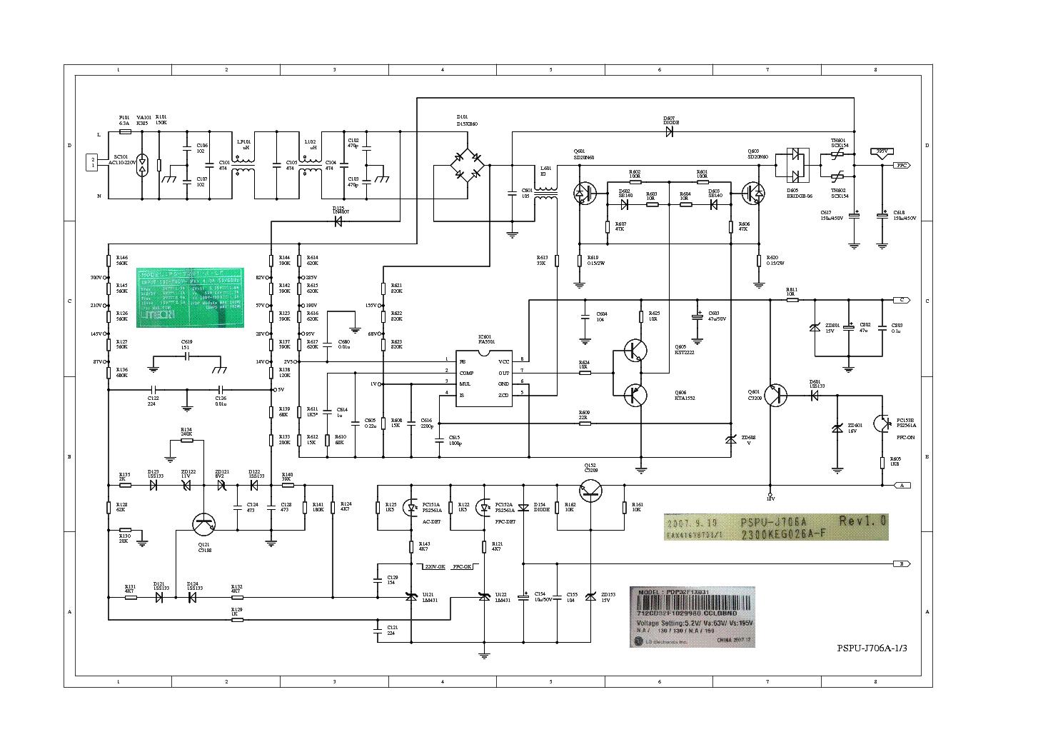 Gembird nct 1 принципиальная схема