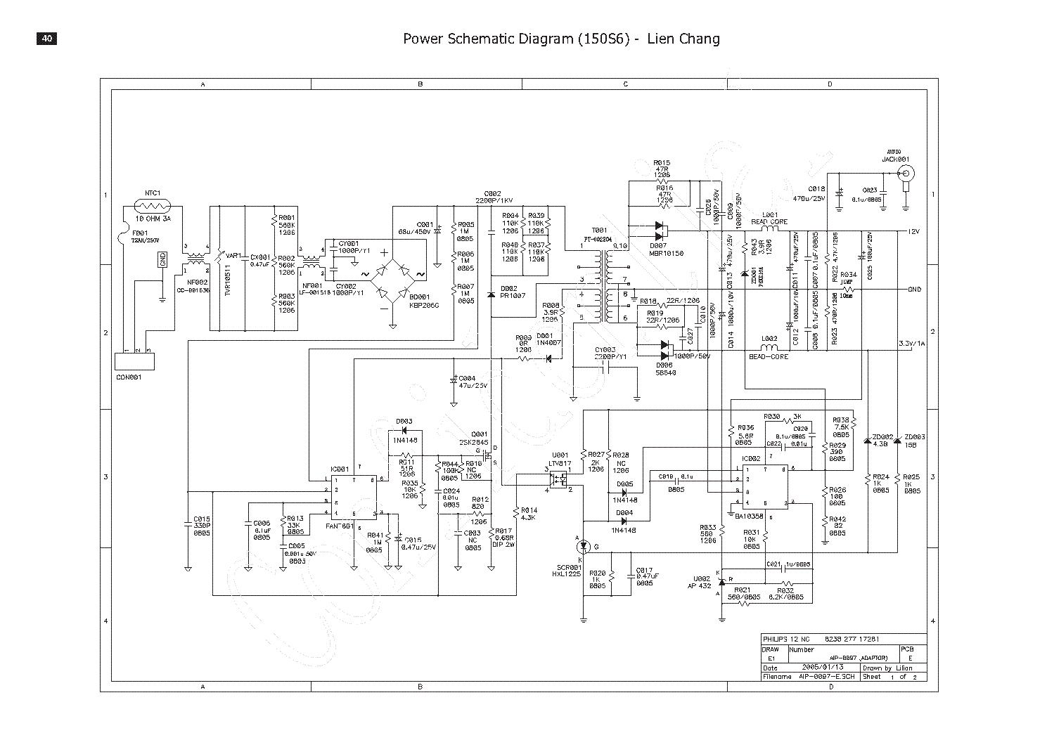 схема принципиальная блока питания монитора philips lien chang.co ai-0067