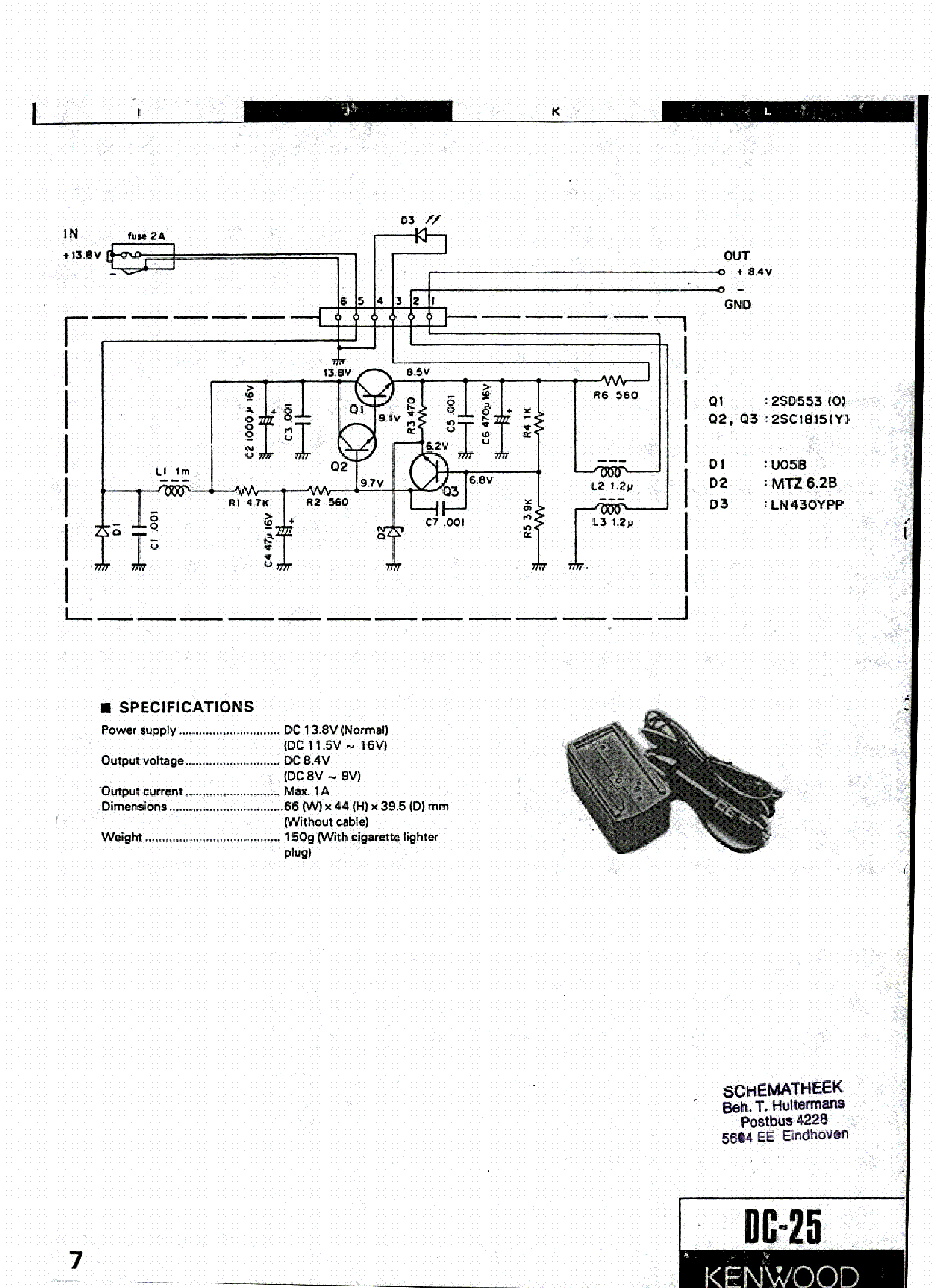 KENWOOD DC-25 POWER-SUPPLY SCH service manual (1st page)