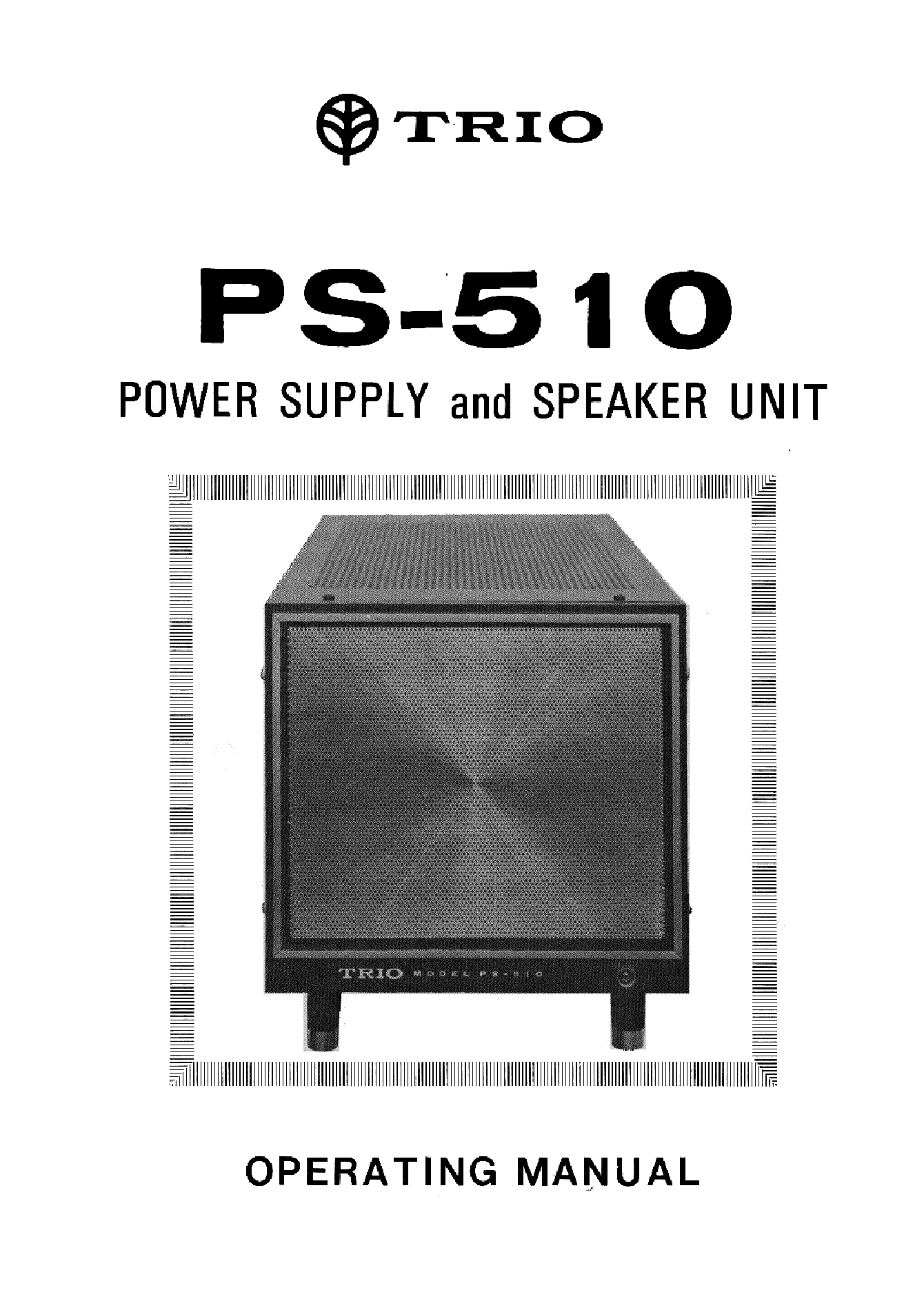 KENWOOD PS-510 SM service manual (1st page)