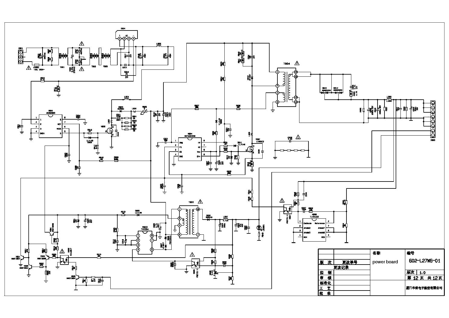 17pw25 4 Circuit Diagram