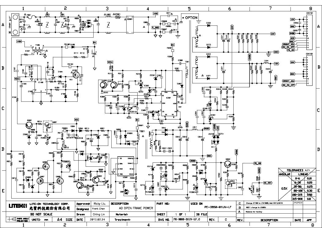 Блок питания pb400w схема