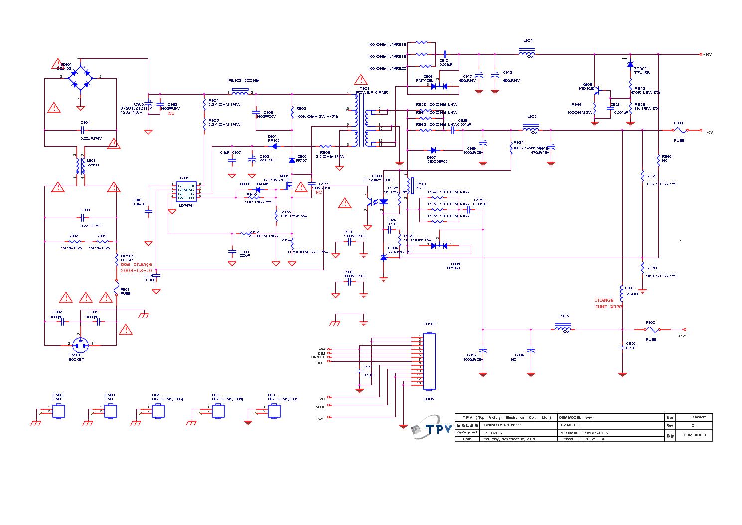 715g2824 6 5 схема
