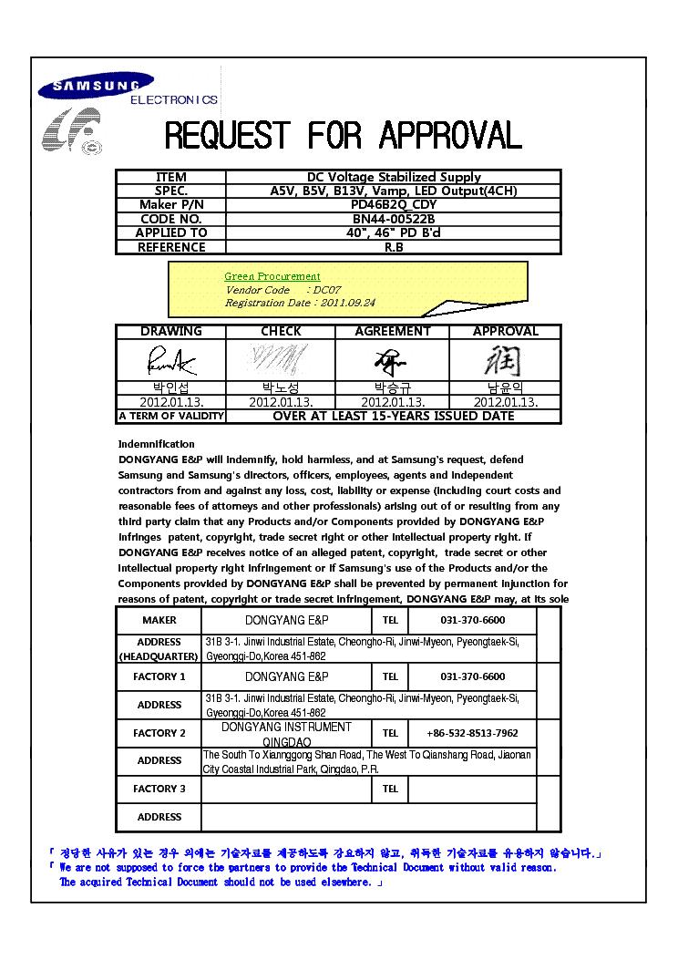 service manual free download pdf