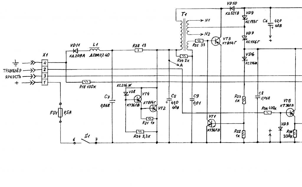 Тахометр электроника цат 01 инструкция