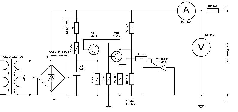 схем зарядных устройств