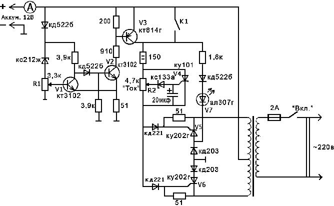 схемы зарядного