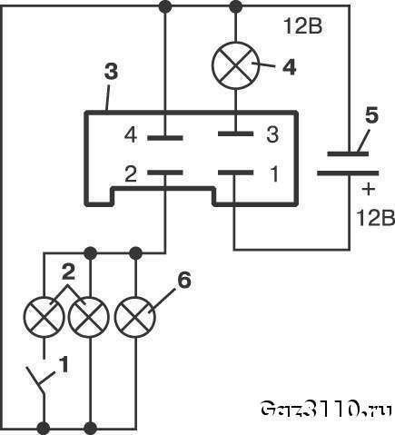 Электросхемы Скачать программу