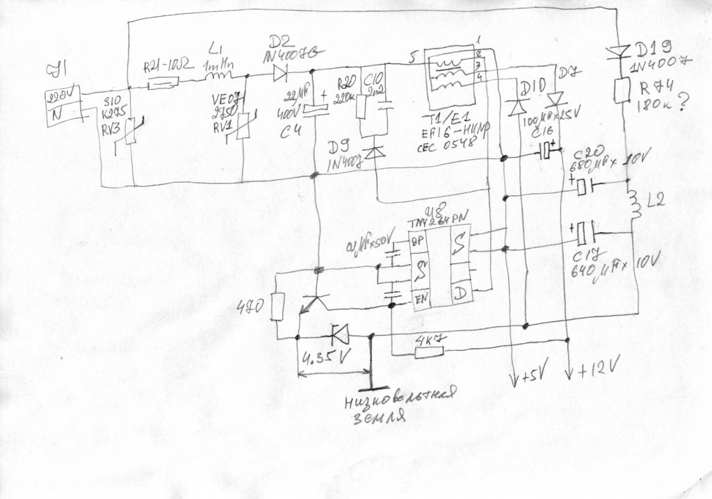 Arcadia схема электрическая